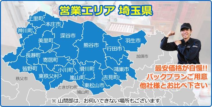 埼玉県マップ