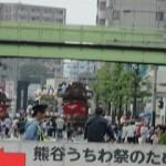 熊谷うちわ祭り 17号通行止め