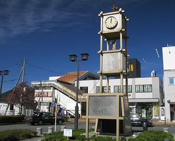 Gyodashi_Station_Automaton_Clock_1